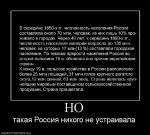 872992_no.jpg