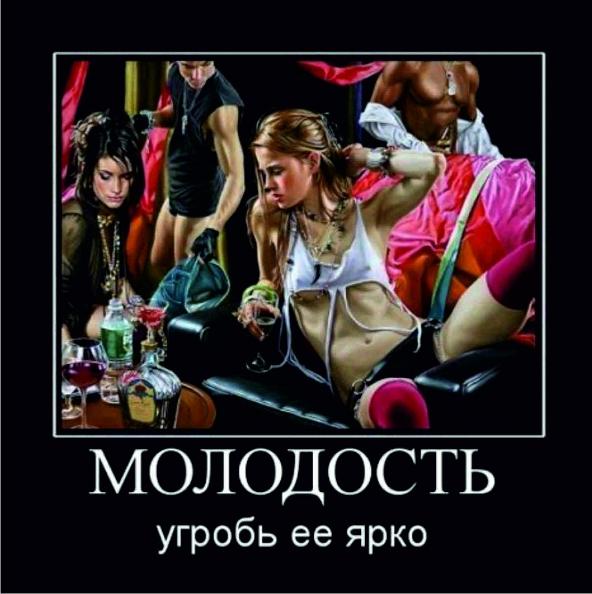 Кодирование от алкогольной зависимости город уфа