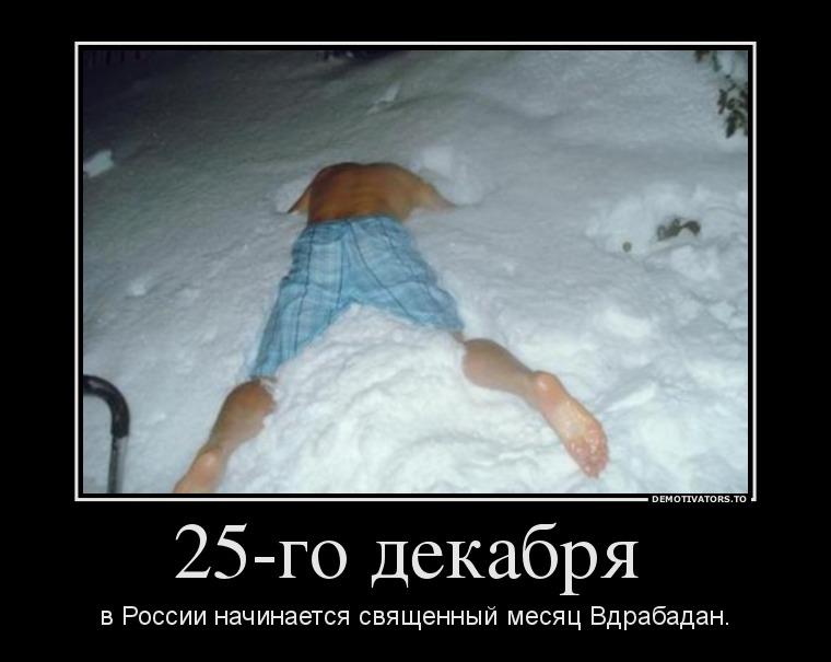 http://911.lg.ua/uploads/monthly_12_2012/post-4648-1356553781.jpg