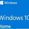 Windows в офисах - последнее сообщение от troigucci
